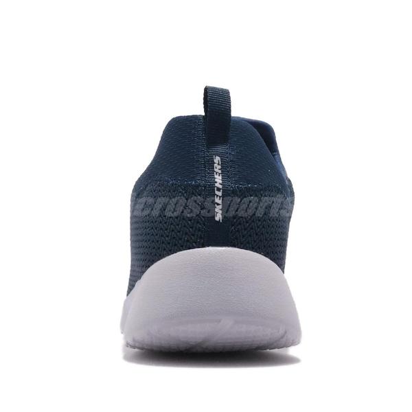 Skechers 休閒鞋 Dynamight Wide 寬楦頭 藍 灰 透氣織面 記憶鞋墊 襪套式 運動鞋 男鞋【PUMP306】 58360WNVY
