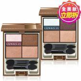 Kanebe佳麗寶 LUNASOL晶巧光燦眼盒(酷夏)3.9g (2色任選)