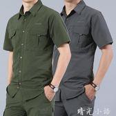 夏季薄款吉普盾休閒運動套裝速干休閒短袖襯衫和工裝長褲兩件套男  晴光小語