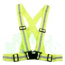 伸縮反光背心,專利設計,提升警示效果,給您更安全的保護,兩種顏色《C00-201》