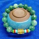寶石綠 開光六字大明咒爆花水晶五色轉運珠手環