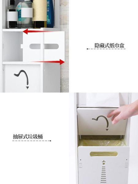 浴室置物架落地式衛生間收納櫃洗手間儲物櫃夾縫廁所轉角馬桶邊櫃WY