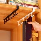4個裝 廚房鐵藝櫥柜收納掛架多功能排鉤衣柜廚房無痕免釘掛鉤【慢客生活】