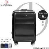 ALAIN DELON 亞蘭德倫 行李箱 25吋 黑色 極致碳纖維紋系列旅行箱 319-0125-01 MyBag得意時袋
