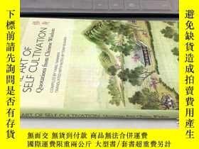二手書博民逛書店THE罕見ART OF SELF CULTIVATION:Quotations from Chinese Wisd