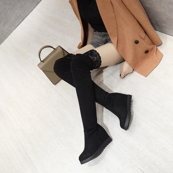 黑色絨面蕾絲性感內增高坡跟長靴過膝顯瘦秋冬加絨女靴高筒百搭40