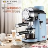 咖啡機Bear/小熊 KFJ-A02N1咖啡機家用自動迷你意式高壓萃取蒸汽打奶泡 DF 免運 CY潮流