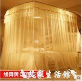 伸縮蚊帳U型支架1.2雙人1.5米家用1.8m床2.2加密加厚igo 艾家生活館