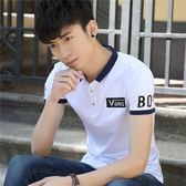男士短袖t恤夏季正韓修身翻領polo衫潮流男裝青年學生有領上衣服 森雅成品