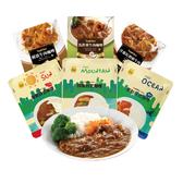 MOS摩斯漢堡_樂雅樂&摩斯調理包18入組合(洋蔥雞 /印度風/馬鈴薯/ 摩斯牛/雞/豬各3入)