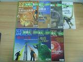 【書寶二手書T9/雜誌期刊_RIW】科學人_11~20期間_共7本合售_2002年全球50大科學人等