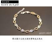 ╭☆ gold shop ☆╯ 義大利 585 彩K金 手鍊 [ kb 022 ]-0.78