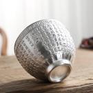 純銀杯子純手工功夫茶具陶瓷鎏銀品茗杯心經杯主人杯 蜜拉貝爾
