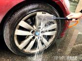 軟毛通水輪轂刷子長毛鋼圈清潔刷汽車輪胎刷子洗車刷子igo 溫暖享家