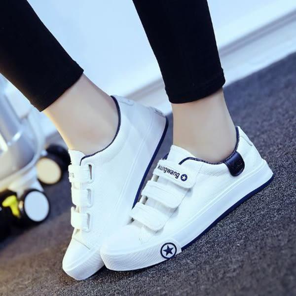 韓版魔鬼氈休閒鞋
