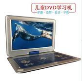 移動DVD影碟機 迷你便攜式EVD影碟機一體機DVD/CD BF13203『男神港灣』