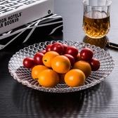 大號水晶玻璃果盤 現代客廳創意家用 沙拉糖果盤干果盤水果盤子