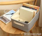 收納盒布藝收納盒收納筐日式簡約置物盒桌面雜物收納框抽屜分隔儲物盒  Igo99免運