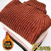 毛衣-女童毛衣高領保暖秋冬季中小兒童裝翻領針織衫男童加厚雪尼爾毛線 依夏嚴選