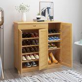 雙十二8折鞋柜多層簡易鞋架簡約現代楠竹門廳柜多功能經濟型玄關儲物柜