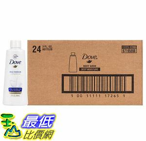 [COSCO代購] W118574 Dove 深層保濕沐浴乳 88 毫升 24 入