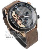 T5 sports time 粗曠個性型男 三眼造型 男錶 計時碼錶 防水 皮革 手錶 日期視窗 兩地時間 H3629玫咖