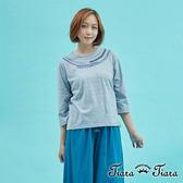 【Tiara Tiara】拼布領七分袖上衣(藍/灰)