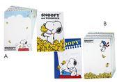 【卡漫城】 Snoopy 信紙 二本一組 ㊣版 記事 Peanuts 史奴比 史努比 台灣製 糊塗塔克 花生漫畫