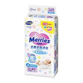 妙而舒 金緻柔點透氣嬰兒紙尿褲NB (40片x4包) 箱購│飲食生活家