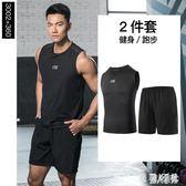 大尺碼男士運動套裝夏季健身服緊身衣無袖速干休閒套裝背心跑步服 DJ9772『麗人雅苑』