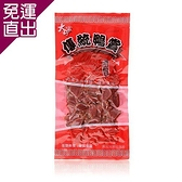 美雅 傳統蔗燻鴨胗 3包【免運直出】