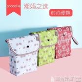 尿布袋 嬰兒尿布收納袋寶寶尿不濕尿片收納包多功能外出便攜包 雙12