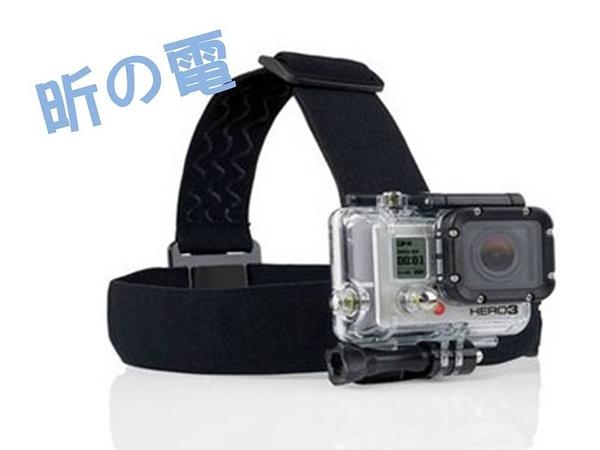【世明國際】GoPro hero3/3+ 2 1原裝頭帶/頭戴Helmet Head Strap Mount 頭盔配件