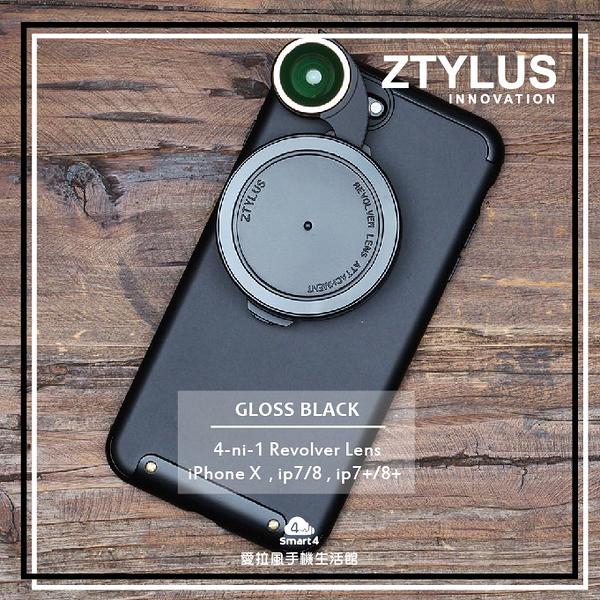 【愛拉風】Ztylus M6X系列 iphone手機殼 Revolver Lens Kit 4合1鏡頭 亮黑