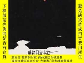 二手書博民逛書店【罕見】The Literary Work Of Art: An Investigation Of The Bor