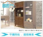 《固的家具GOOD》375-5-AA 米亞淺胡桃四門書櫥【雙北市含搬運組裝】