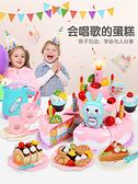 家家酒玩具切切樂三層生日切蛋糕兒童玩具仿真女孩套裝【君來佳選】