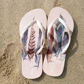 好康鉅惠人字拖夾腳平底沙灘拖鞋夏季男女款涼拖鞋