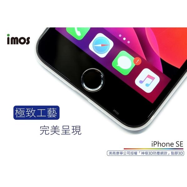 imos iPhone SE2 7 8 神極3D款 點膠3D 2.5D強化玻璃保護貼