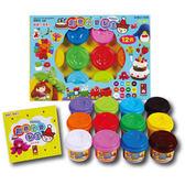 創意小麥黏土 12色 幼兒玩具 風車 (購潮8)