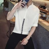 短袖襯衫男 休閒立領純色五分袖襯衫半袖衫薄款休閒上衣中袖襯衣《印象精品》t3687