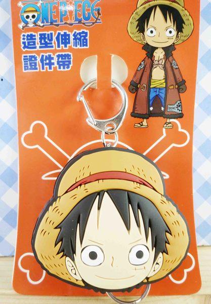 【震撼精品百貨】One Piece 海賊王~伸縮證件扣-魯夫