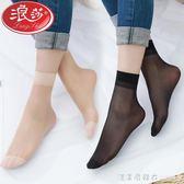 浪莎絲襪女薄款短春秋防勾絲黑肉色超薄水晶絲隱形夏季耐磨襪子女 漾美眉韓衣