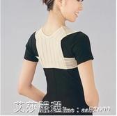 日本美姿勢帶 挺背矯姿 成人防含胸駝背矯姿衣 【快速出貨】