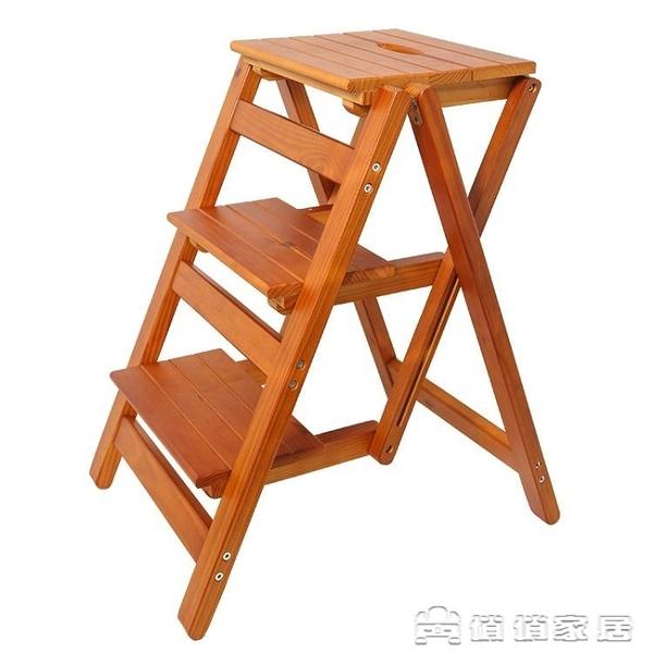 梯子 實木梯凳家用多功能折疊樓梯椅凳子兩用室內登高三步小梯子臺階凳【免運快出】