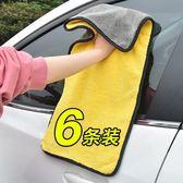 洗車毛巾擦車布專用巾汽車用玻璃 全館免運