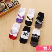 造型童襪兩入組 日式假鞋襪 童襪 日式襪 寶寶襪 新生兒 透氣 襪子 止滑襪 82061