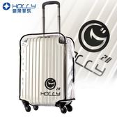 行李箱保護套HOLLY行李箱旅行箱保護套20寸24寸26寸28寸29拉桿箱罩透明    SQ12459『伊人雅舍』
