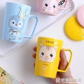 馬克杯創意萌貓萌鳥陶瓷杯卡通情侶杯牛奶杯咖啡杯茶杯水杯帶蓋勺 快意購物網