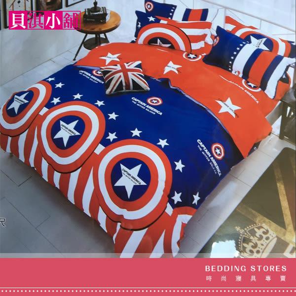 【貝淇小舖】超柔法蘭絨/ 美國隊長(標準雙人鋪棉床包+2枕套)三件組
